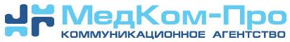 Коммуникационное агентство (КА) МедКом-Про