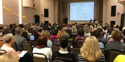 Актуальные вопросы респираторной медицины в педиатрии. Шаги к здоровью