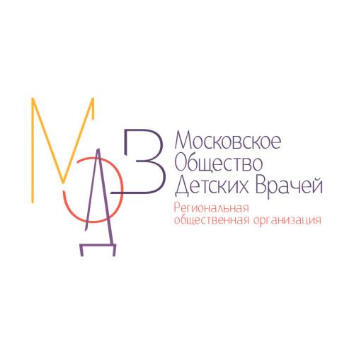 Московское общество детских врачей