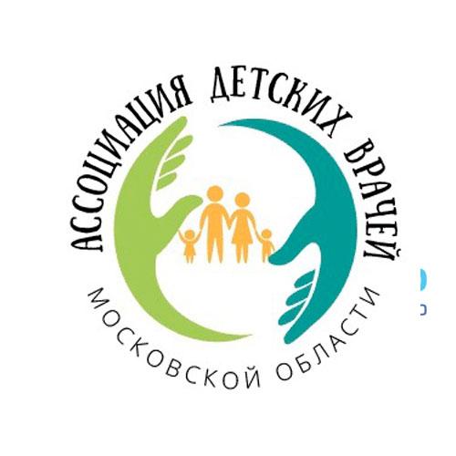 Ассоциация детских врачей Московской области