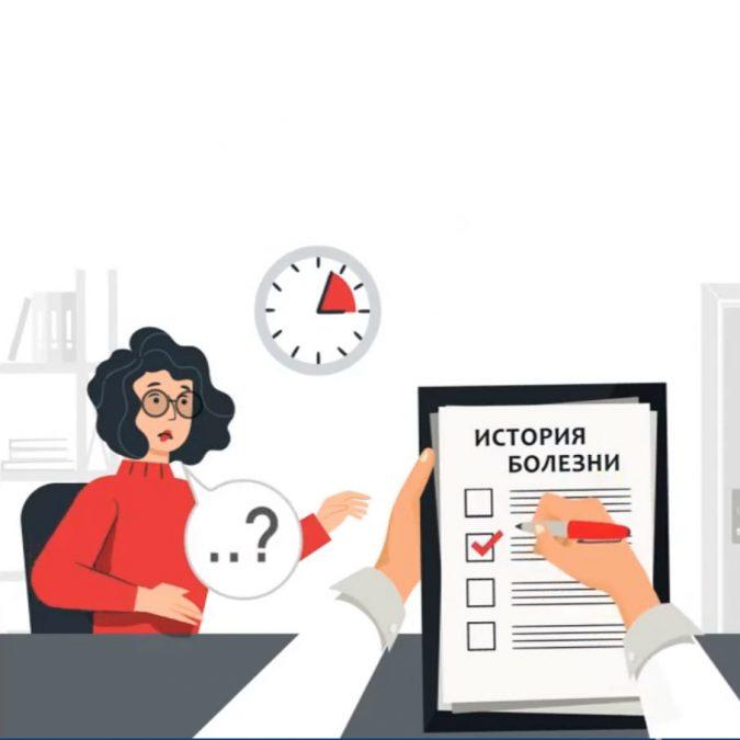 Информационный ролик о приложении КАРАТ-ЭКСПЕРТ